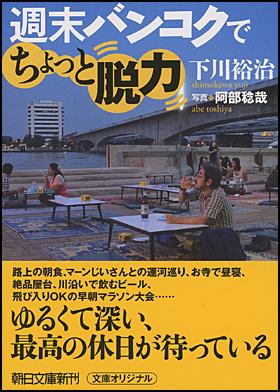 2013.07.05shimokawa