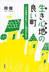 2013.09.15kaifu
