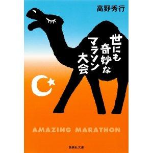 2014.04.18marathon