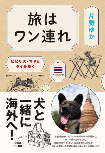 cover&obi