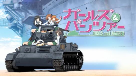 パンツァーとは、ドイツ語で「戦車」のこと。