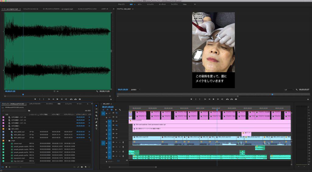 動画ソフト「Premiere Pro」で編集中の様子。Premiereはデフォルトでタテ動画に対応しています。