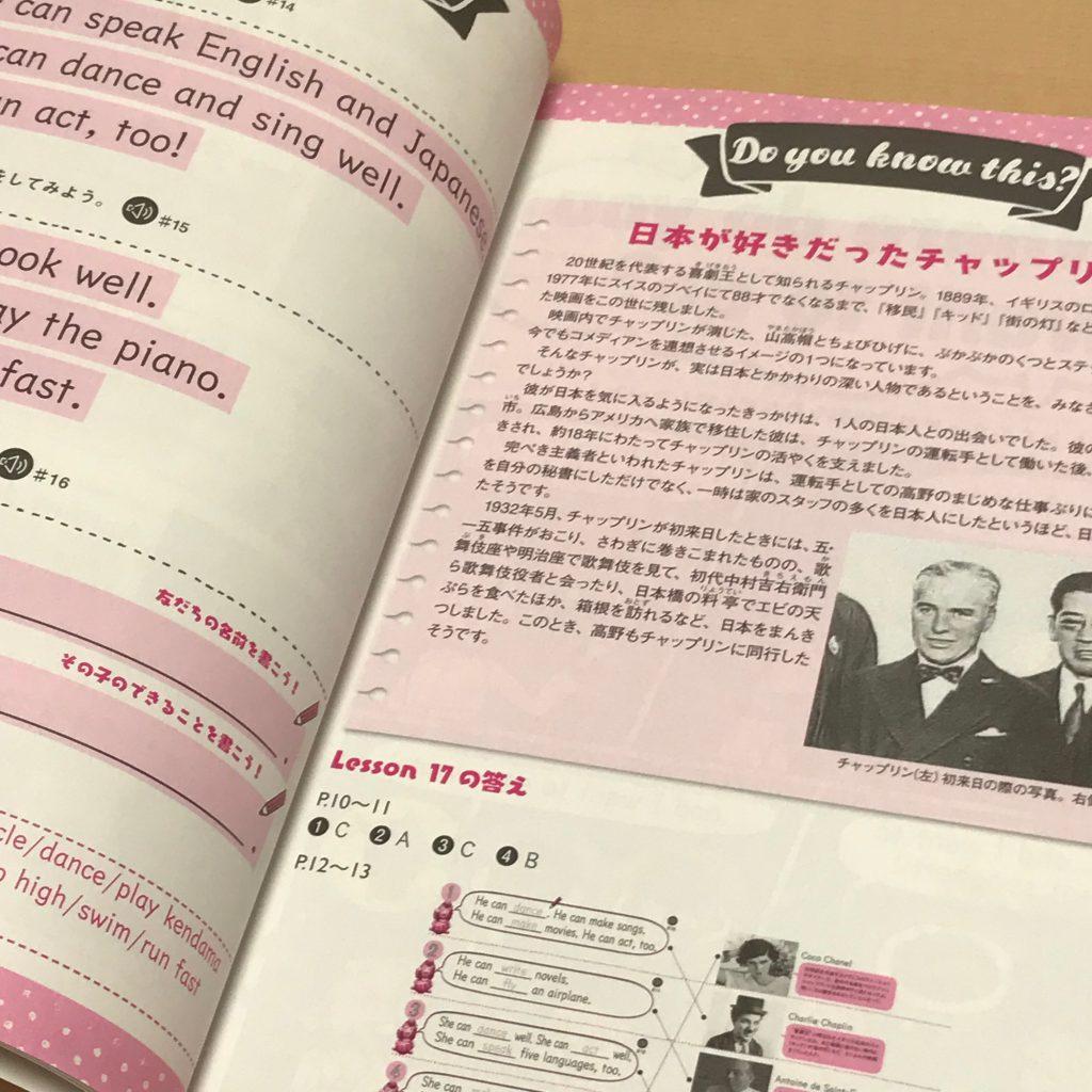 喜劇王チャップリンは、実は大の日本びいき。そのきっかけをつくったある男性の話を書きました。