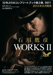 WORKS_II