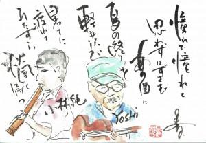 karuizawa_pic