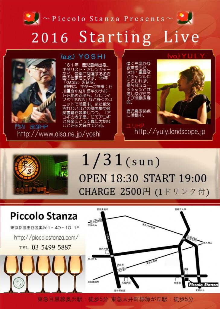 0131_flyer