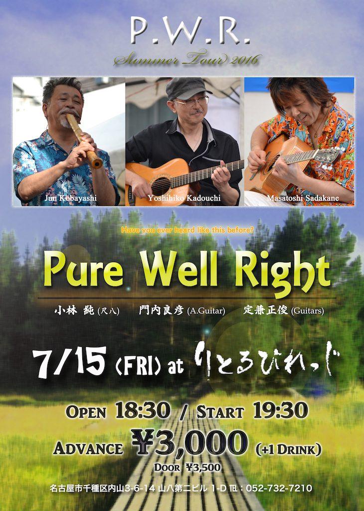 2016_Nagoya_Final