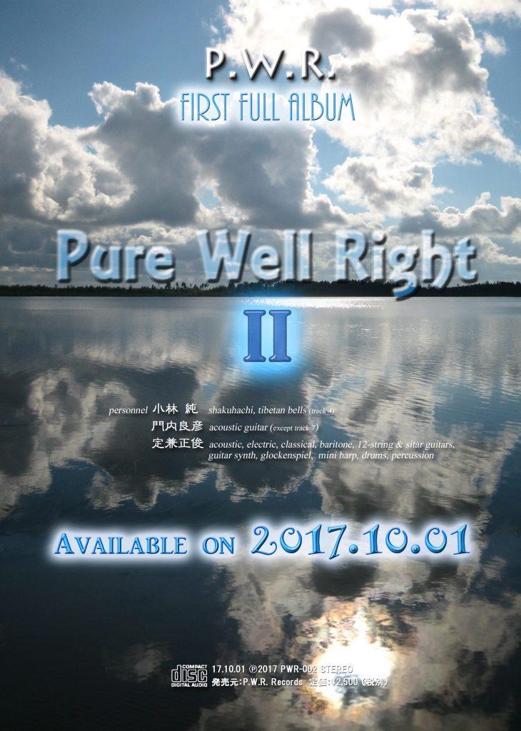 P.W.R.CD_II_Back-1